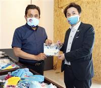 サッカーのJ1鳥栖が手作りマスク寄付 歴代ユニホームで作成