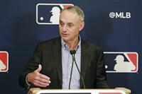 MLBが7月開幕案を承認 82試合想定、ナもDH制で