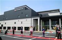 山形県総合文化芸術館、1カ月半遅れで開館
