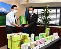 お茶で「免疫力高めて」 静岡知事に新茶贈呈