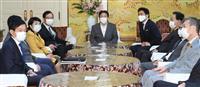 野党党首、国家公務員法改正案の採決反対で一致