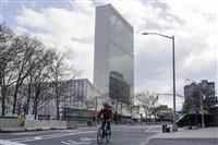 国連本部、在宅勤務延長 6月末まで