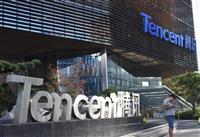 中国IT大手・テンセント、クラウドで日本企業の中国進出支援