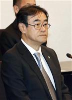 東京高検の黒川検事長に脅迫状 カッターの刃同封、警視庁が捜査