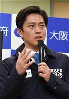 大阪府、休業要請を段階解除へ 14日夜に決定