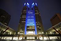 東京の感染者、5千人超す 新たに30人報告、死亡9人