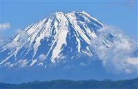 富士山「閉鎖」へ 吉田ルート通行止め