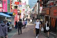 【コロナ 街を歩く】原宿・竹下通り タピオカ店休業も…買い物客健在