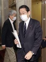 岸田氏「軽々しく考えてはならない」 検察官定年法