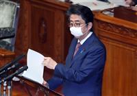 「長期戦を覚悟」「感染拡大なら再指定」 参院本会議で安倍首相