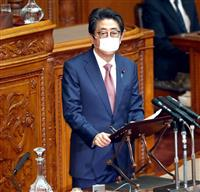 安倍首相、検察庁法改正案は「疑惑逃れが動機ではない」
