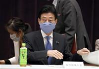 新型コロナ対策で地方への交付金増額を伝達 西村担当相
