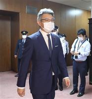 「検察権に圧力ない」 検察定年延長法案で武田担当相