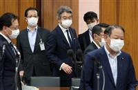 内閣委員長が野党批判 不信任案「進行に影響」