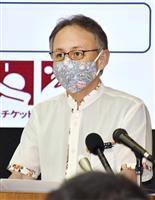 沖縄復帰の日、県民の関心高まらず 革新系団体がアピール発表