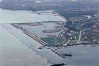 「沖縄の可能性、日本のためにも」 元沖縄県副知事 上原良幸さん(70)