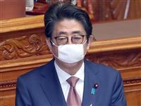 首相、WHOのコロナ対応検証を提案へ 年次総会で「おそらく通る」