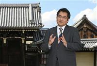 【一聞百見】コロナ禍の今こそ宗教が支えになる 文化時報社社長兼主筆・小野木康雄さん