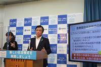 緊急事態宣言解除 福岡県、休業要請を原則解除 クラブなど「3密」は継続
