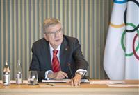 五輪再延期は回答避ける IOCバッハ会長会見