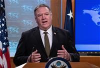ポンペオ米国務長官、中国によるワクチン開発情報窃取を非難