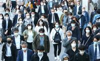 「奇妙な成功」 米外交誌が日本のコロナ対策を論評
