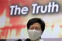 香港監察機関、警察のデモ対応を評価