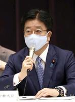 コロナ対策めぐり連携強化 日中韓保健相が共同声明