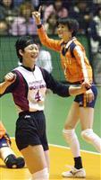 【話の肖像画】元バレーボール女子日本代表・栗原恵(35)(7)楽しんだ「エース対決」
