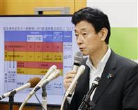 「気の緩みが大流行に」 緊急宣言39県解除後初の週末 西村氏が警鐘
