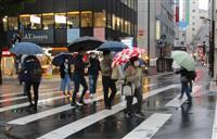 """宣言解除後、初の週末 にぎわい徐々に、金券ショップは""""在庫一掃"""" 静岡"""