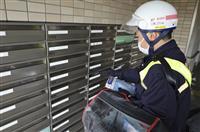 北海道で布マスク配布 8都道府県で最後