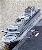 クルーズ船が横浜を出港 マレーシアに向け航行