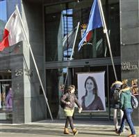 中国がEU情報スパイか マルタ大使館利用と仏紙
