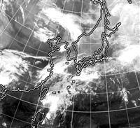 台風1号が消滅
