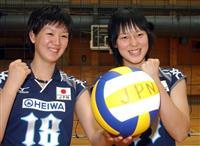 【話の肖像画】元バレーボール女子日本代表・栗原恵(35)(8)メグカナフィーバーに戸惑…