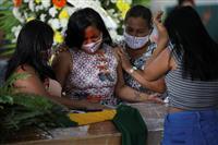感染者数、世界4位に ブラジル、死者1万5千人