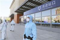 中国・吉林省で感染続く 衛生部門幹部も解任