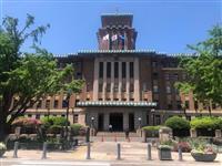 やまゆり園に「虐待疑い」 神奈川、第三者委が報告書