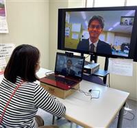 大学、オンラインで就活支援 新型コロナに対応