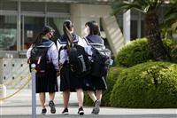 宣言解除で学校再開 生徒「授業が楽しみ」