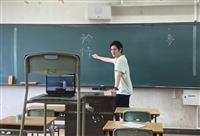 オンライン授業「同時双方向」は難しい? 格差拡大に懸念も