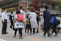仙台市立の小中学校で臨時登校始まる