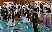 40日遅れの入学式、晴れて新1年生「勉強頑張る」 静岡・吉田町