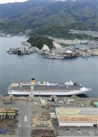 長崎市に停泊の外国籍乗員に「頑張って」 横浜客船の夫婦