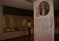 子規派の長老、内藤鳴雪を紹介 子規記念博物館