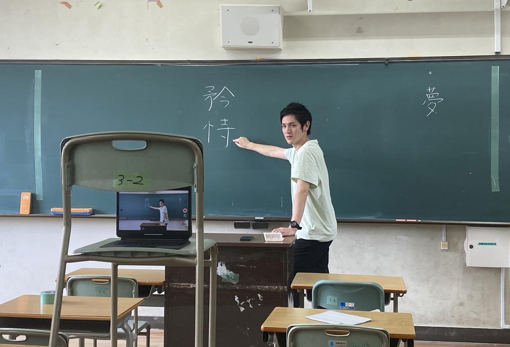 高校 高津