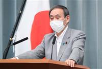 菅長官「感染症への対応発信」 WHO総会に期待