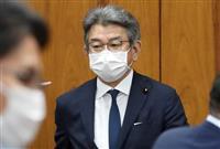 主要野党、武田担当相への不信任決議案を取り下げへ