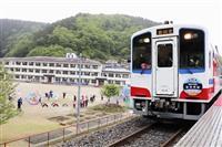 三陸鉄道新田老駅が開業 人口回復、利便性向上狙い